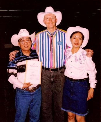 Kasuya and Helen Loh with Bill Bader